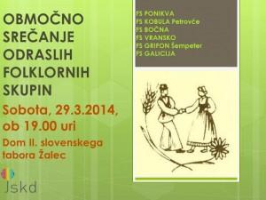 Območno srečanje odraslih folklornih skupin @ Dom II. slovenskega tabora Žalec   Žalec   Žalec   Slovenija